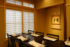 Table Seats (Private Room): 2-14 guestshttp://www.gion-endo.com/seat.html - enseki